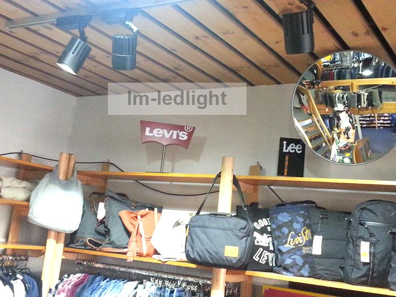 30W COB LED track light (14)
