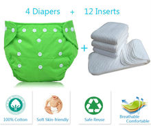 4 Diapers +12 Inserts Newborn Baby Adjustable reusable nappies happy flute Nappy inserts microfiber 3 layers Cloth Diaper paper