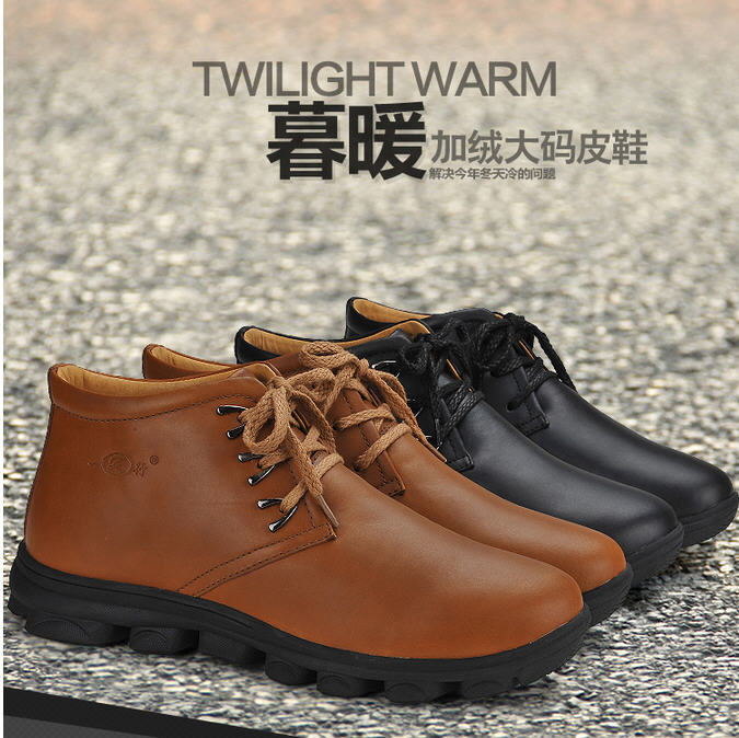 Фотография Winter real leather padded velvet shoes men