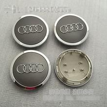 4 pcs Audi A05 68 mm gris voiture Logo de Center de roue Caps emblème Auto enjoliveurs Hub Cap enjoliveur enjoliveur Badges autocollant pour Audi(China (Mainland))