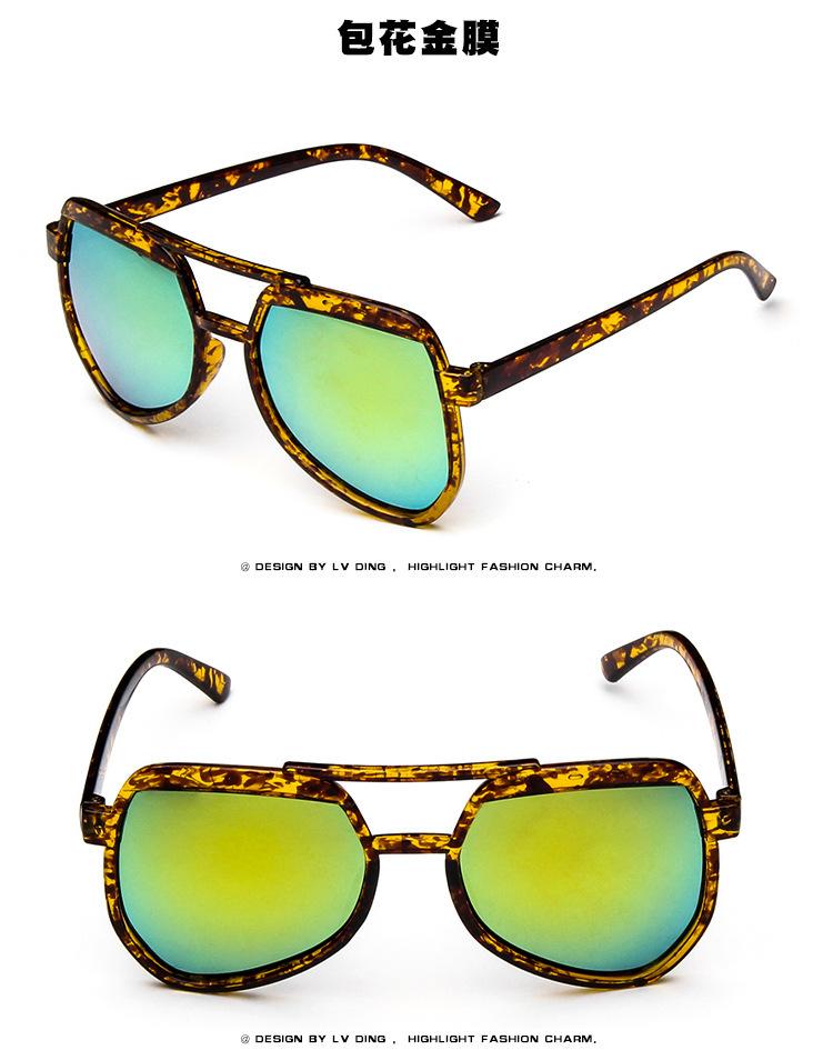 Unique Cat Eye Glasses Frame Vintage : 2015 NEW Vintage Plastic frame Sunglasses Women Brand New ...