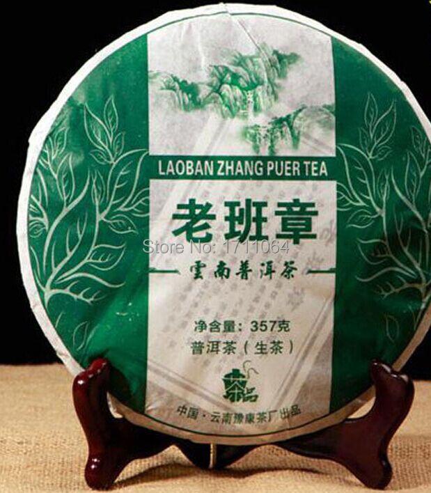 Shen Puer 357g Top Grade Chinese Yunnan Puer Tea Cake 100 Natural Health Care Tea
