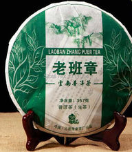 Shen Puer 357g Top Grade Chinese Yunnan Puer Tea Cake 100% Natural Health Care Tea Raw Pu er Puerh Tea Pu'er