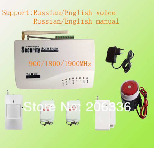 A Free Gift for Russian/English Voice Wireless GSM Alarm System Dual Antenna Alarm Systems Security Home Alarm 900/1800/1900MHz(China (Mainland))