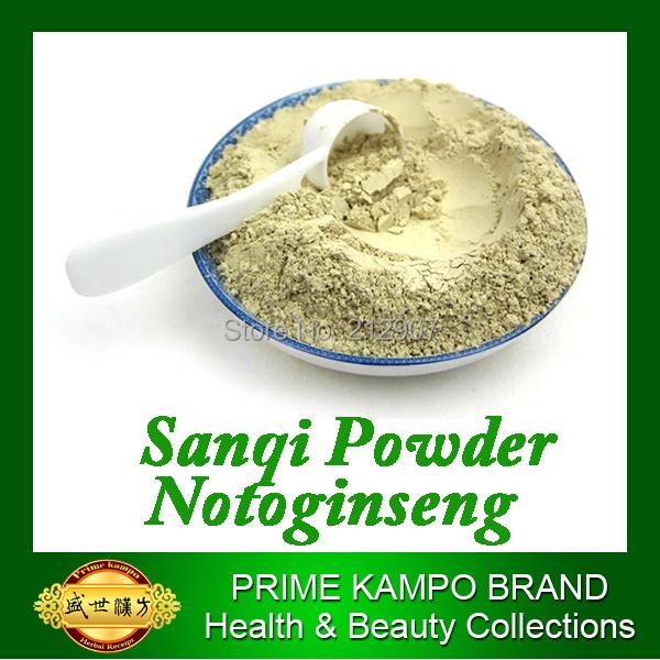 Гаджет  Free shipping top grade 250g Yunnan sanqi, panax notoginseng powder, dried fruit, pseudo ginseng powder, chinese herbs None Еда