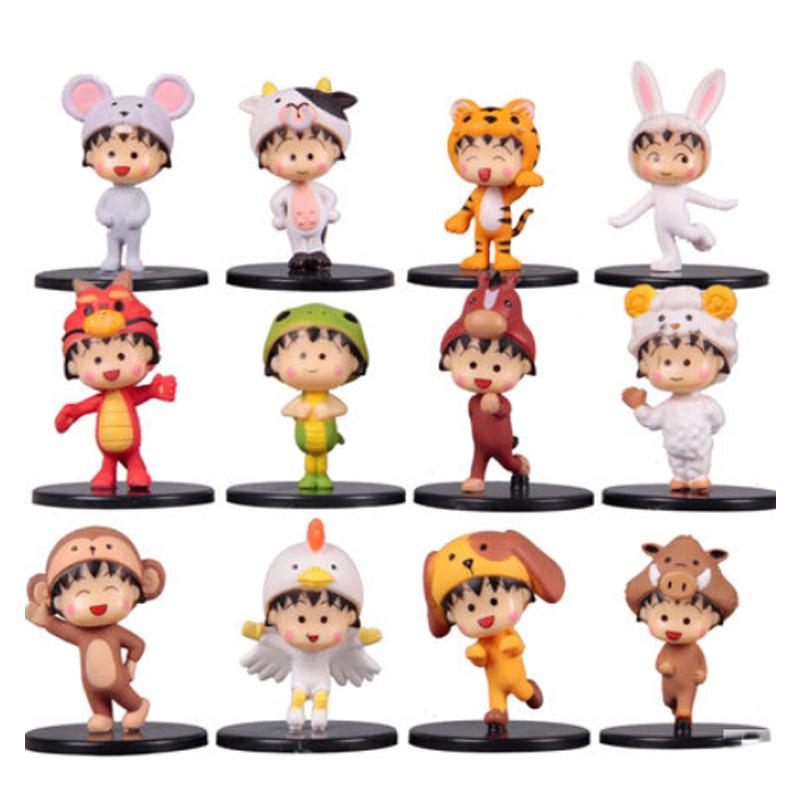 Buy Thirteen Chibi Maruko Formation Arts Figure Collection