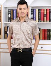 Yellow printed 2016 mulberry silk silk short sleeve shirt men's leisure(China (Mainland))