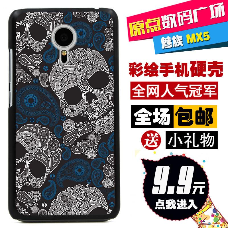 Hard Back Cover Painting skin For Meizu Mx5 / Mx4 pro / Mx4 Cute Cartoon cell phone case Protective shell diamond skull(China (Mainland))