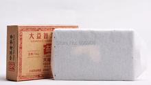 250g 2013year 7562 Menghai Dayi Puer Tea Ripe Brick Puerh Tea