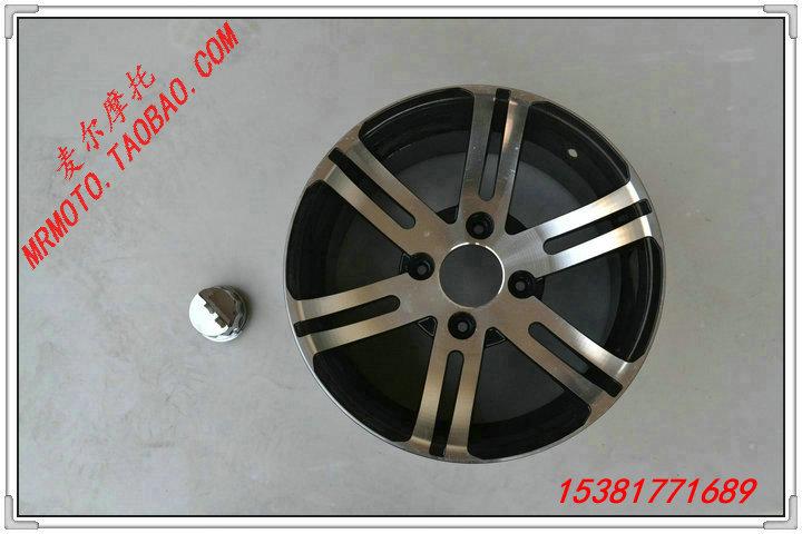 Free shipping 14 atv rim 14 atv tyre flat - 14 aluminum wheels wire(China (Mainland))