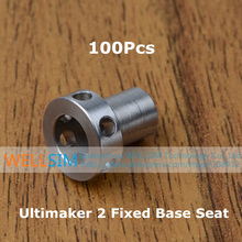 100Pcs Ultimaker 2 UM2 Extruder Print Head Hot end Fixed Stable Base Seat member Part Stainless Steel For 3D Printer Accessories
