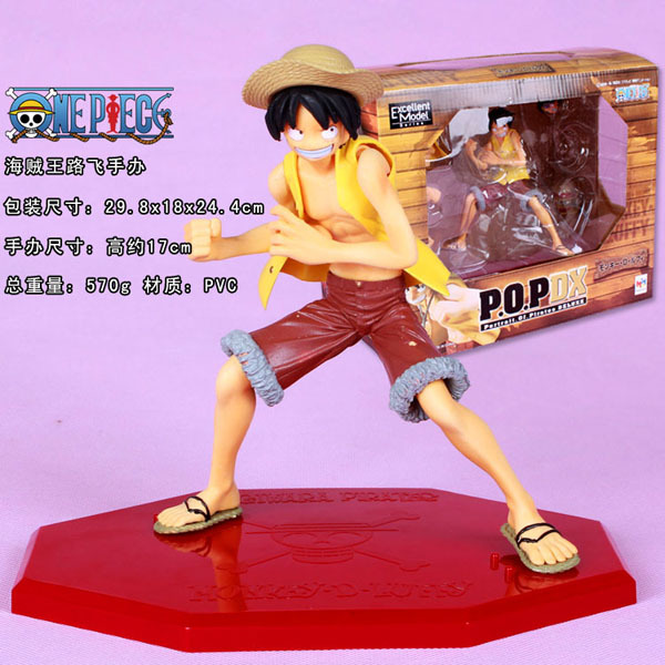 Anime One Piece Monkey D Luffy Excellent Model Pop DX PVC Action Figure Kids Hot Toy Figures HC15071416(China (Mainland))