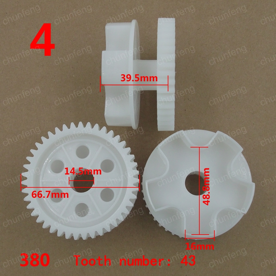 Accessories buggies, RS380 RS390 RS550 big gear motor gear tooth gear box wheel gear(China (Mainland))