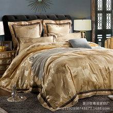 4pcs satin jacquard bedding set pure cotton high-grade European cotton wedding bed sets washed quilt bed sheet(China (Mainland))
