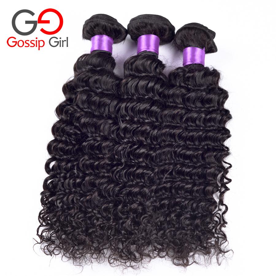 ali pop hair brazilian deep wave unprocessed virgin brazilian hair 3pcs/lot free shipping virgin brazilian hair weave bundles<br><br>Aliexpress