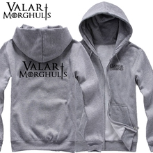 new 2015 free shipping trend Game of Thrones Valar Morghulis All Men Must Die man men male thickening sweatshirt Hoodie cardigan(China (Mainland))