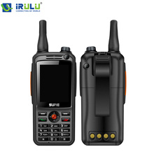 New Interphone Cellphone F22 Wifi Connect World-wide Walki phone 2.4″ MTK6572W 1.2Ghz Android4.4.2 3500mAh Dual Camera 5.0MP