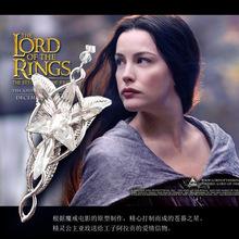 Sonnenschein Modeschmuck Silber Der Herr der Film Arwen Evenstar Arwen 5*3 cm Anhänger Halskette für Frauen Fabrik Preis X229(China (Mainland))