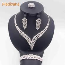Hadiyana Shinning פייב CZ קובע 2018 נשים חתונה Zirconia עלה עיצוב נחושת 4pcs תכשיטי סט זרוק חינם CN300(China)
