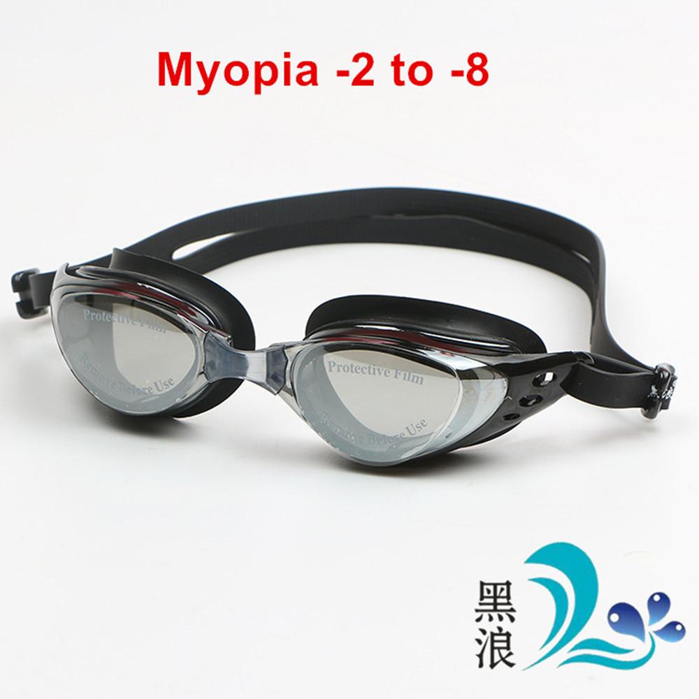Adult Prescription Optical Myopia Swimming Goggles Swim Silicone Anti-fog Coated Water diopter Swimming Eyewear glasses mask(China (Mainland))
