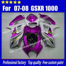 7 gifts body work 2007 SUZUKI GSXR 1000 fairings K7 K8 2008 gsxr fairing 07 08 glossy purple red white black Dr21 - Xinfeng plastic products Co., Ltd store