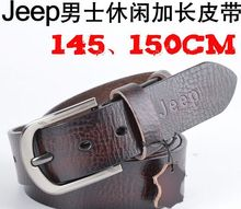Free shipping 2016 extended large yards pin buckle belt male Cowboy leisure leather belt to black belt, 145, 150 cm(China (Mainland))