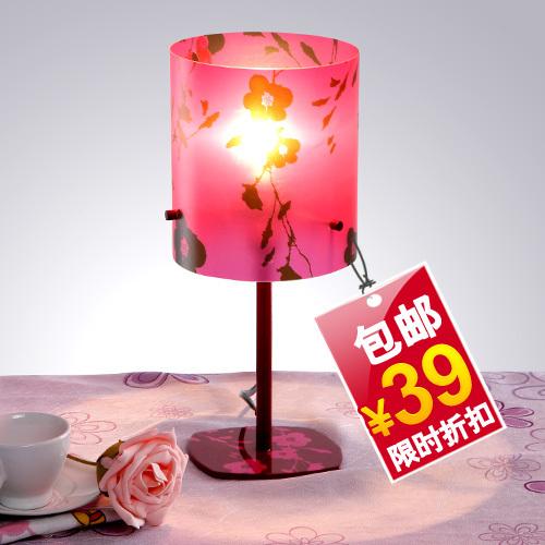 japanese bedside lamps images