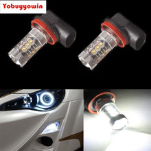 Buy Free 2pcs H11 PGJ19-2 H8 80W CREE Chips LED Xenon Super White Headlamp Fog Driving Error BMW MINI Volkswagen for $28.00 in AliExpress store