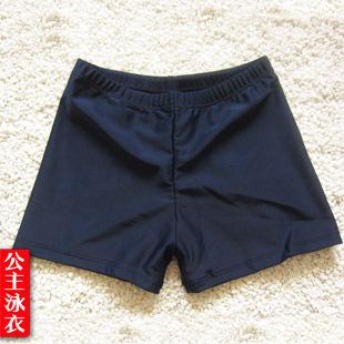 Black belt protector hot springs elastic spring slim elegant women's boxer swimming trunk - Jacky Sports official store