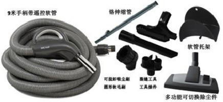 USA imported parts of central vacuum hose assembly with signal line 9 sets of saddle bristle brush handle(China (Mainland))