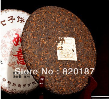 New year s 357g Puer Ripe Pu er pu erh pu er Tea PC57 the health