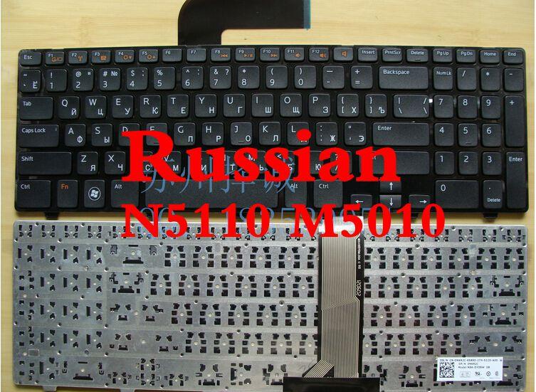 Russian Keyboard for Dell Inspiron 15R N5110 M5110 N 5110  M511R  M501Z RU Black