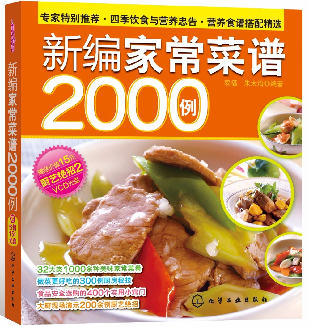 Popular 1 Dish Recipes-Buy Cheap 1 Dish Recipes lots from China 1 Dish Recipes suppliers on