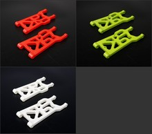Buy 1/5 RC baja parts Rovan 4WD 5B BAJA parts BAJA 4WD Nylon rear Suspension arm set 880072 for $12.00 in AliExpress store