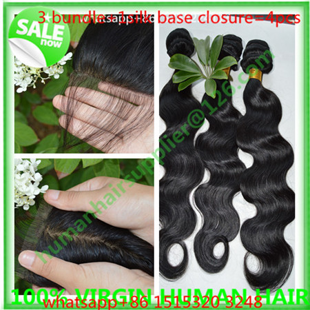 soft brazilian virginy hair bundle with closure silk 3 bundle with silk closure rosa hair with silk closure body wave rosa hair <br><br>Aliexpress