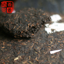 Tea Puer 357 g Menghai old ripe pu er tea cake 8 years old puer from