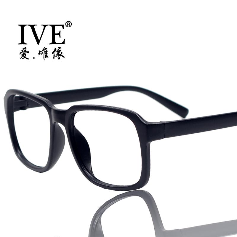 Big Frame Black Glasses : Ive vintage glasses box big black eyeglasses frame rubric ...