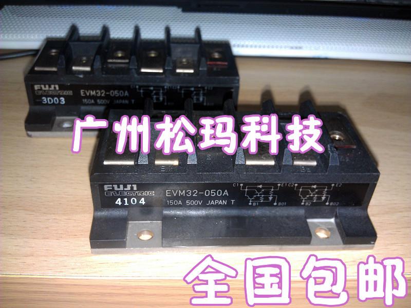 Электронные компоненты Fujitec evm32/050 150a 500v mtd200 button lift parts for fujitec