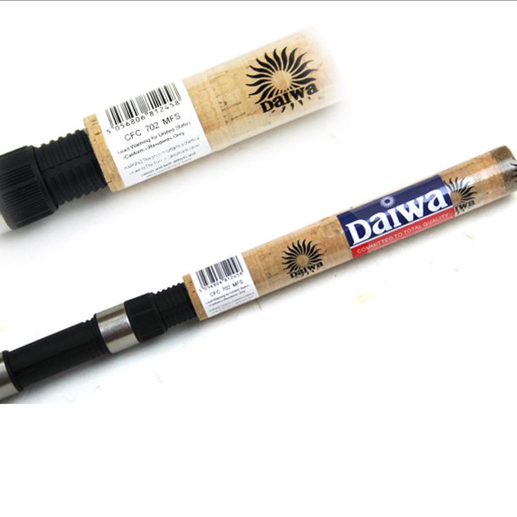 Brand crossfire carp fishing rod fiber glass spinning for Best fishing pole brands