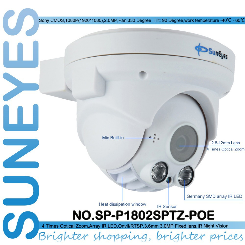 SunEyes SP-P1802SPTZ-POE ONVIF Full HD 1080P 2MP PTZ Dome IP Camera POE with Pan/Tilt and 2.8-12mm Optical Zoom Micro SD Slot(China (Mainland))