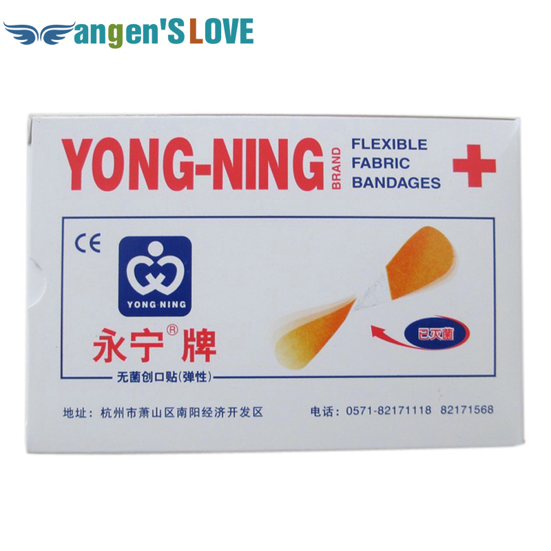 HOT Sale Factory price 100pcs/lot The Family Plaster Band Aid Sterile Haemostasis Stickers First Aid Kit adhesive wound