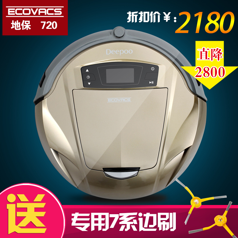 Ranunculaceae worsley 720 high quality intelligent robot vacuum cleaner clean fully-automatic vacuum cleaner