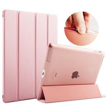 For Apple iPad 2 iPad 3 iPad 4 Shockproof Case Cover For iPad Air2 Retina Smart Case Slim   Designer Tablet PU For ipad6 Case(China (Mainland))