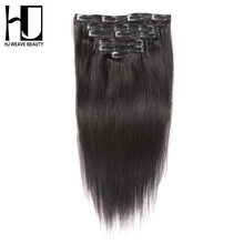 Buy HJ WEAVE BEAUTY Clip Human Hair Extensions Straight Natural Color 7 Pieces/set Remy Hair 100G 14-22 Inch for $49.59 in AliExpress store
