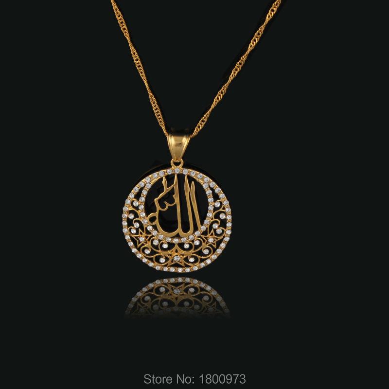 Мусульманский подарок для мужчин