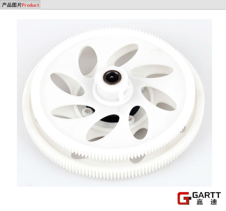 Freeshipping GARTT GT500 GEAR ASSEMBLY 100% compat Align Trex 500 RC Helicopter Big Sale(China (Mainland))