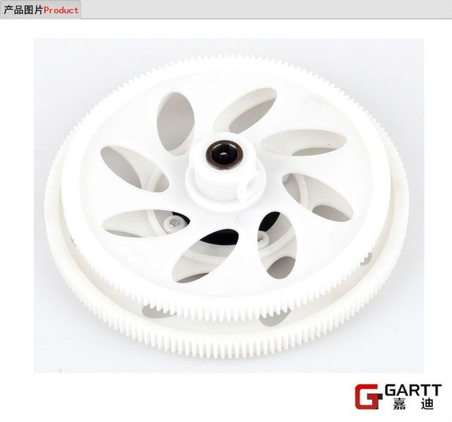 GARTT 500 GEAR ASSEMBLY Fits Align Trex 500 RC Helicopter