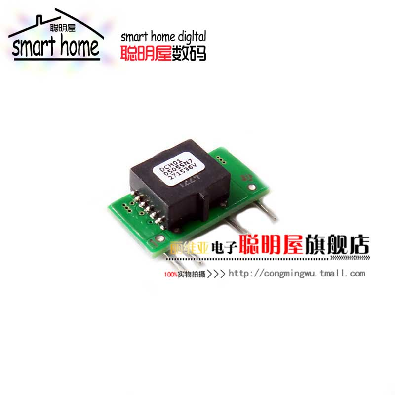 DCH010505SN7 new genuine SIP4 isolated DC/DC converter DCH010505--LWYDZ(China (Mainland))