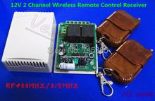 12 В 2 канал беспроводной пульт дистанционного управления мгновенный рыле-переключатель 2 дистанционного рф 433 мГц 315 мГц