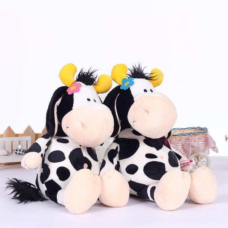 40CM Stuffed Kawaii NICI Milk Cow Plush Toys Cute Girl Cattle Dairy Cows with Flower Children Kids Birthday Gifts 199163759(China (Mainland))
